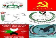 ائتلاف الأحزاب القومية واليسارية