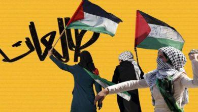 فلسطين طالعات