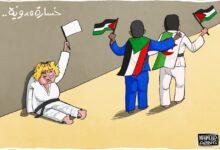 تهاني القحطاني كاريكاتير